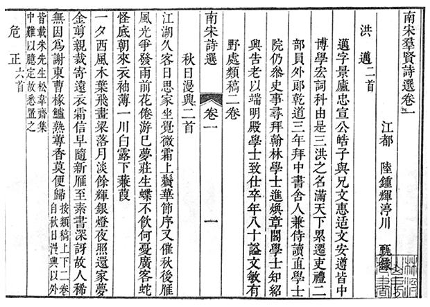 汉字发展史上几个特殊的阶段13