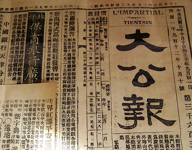 汉字发展史上几个特殊的阶段15