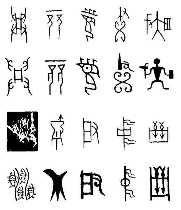 汉字发展史上几个特殊的阶段2