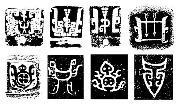 汉字发展史上几个特殊的阶段3