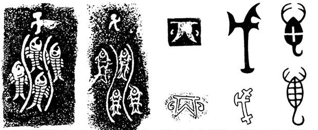 汉字发展史上几个特殊的阶段4