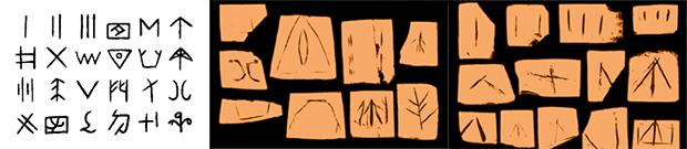 汉字形态演变的基本规律-5