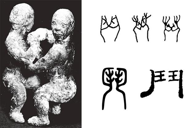 汉字的文化特征与汉文化传播3