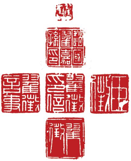 六面镂空三件镶正方形设计图纸